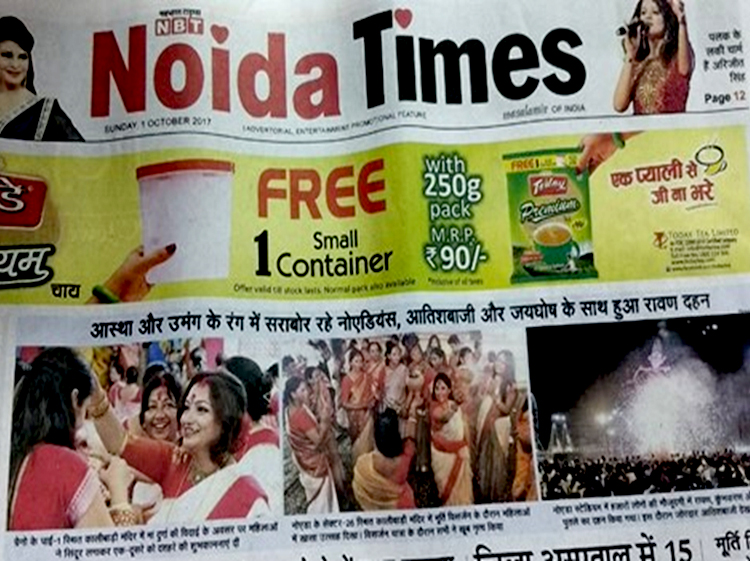 Gr.-Noida-Kalibari-Coverage-by-Media